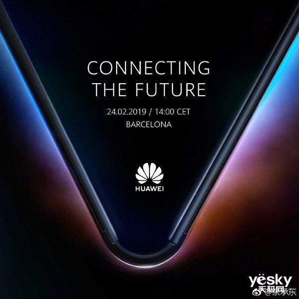 澳门银河唯一官网首款5G可折叠智能澳门银河游戏平台官网将于2月24日震撼发布