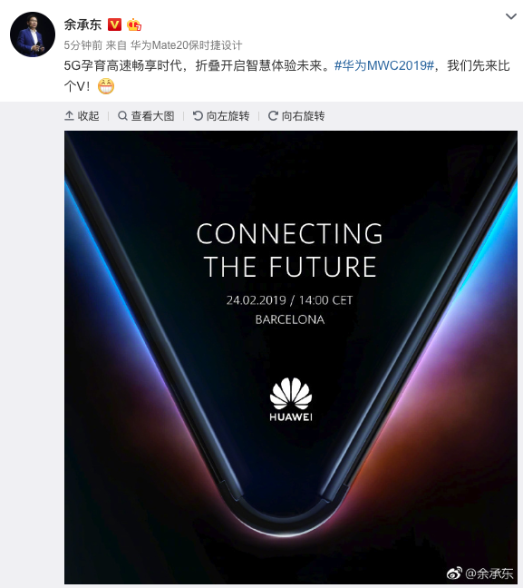产业链成熟推动:2019年折叠屏澳门银河游戏平台官网已成大势