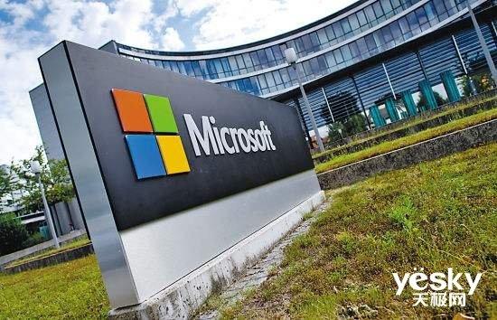 微软安全专家:IE不支持新的网络标准 希望用户停用IE