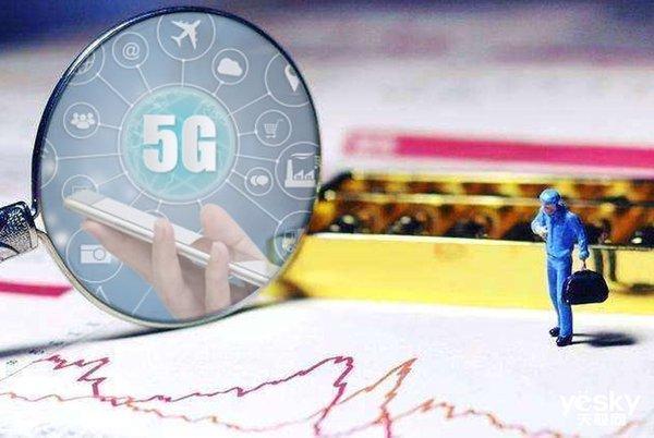 5G建设全面提速!北京发布5G产业发展行动方案