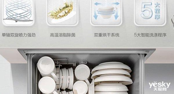 烦恼情人节送老婆什么礼物?这几款洗碗机值得入手