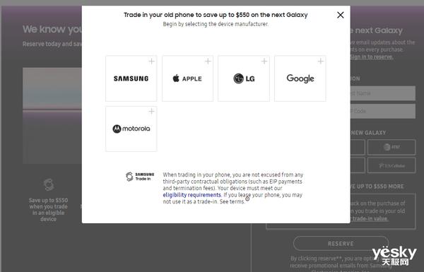 神操作!三星Galaxy S10预售:iPhone8用户赚翻,最高可抵550美元