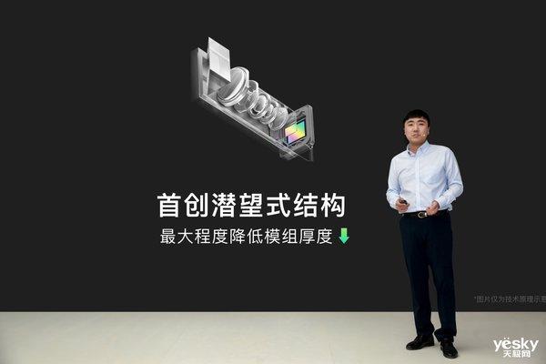 OPPO副总裁微博曝光F11 Pro宣传视频 弹出式摄像头颜值超高