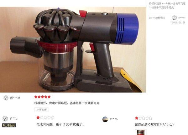 戴森吸尘器破裂率高 被美国权威杂志移除产品