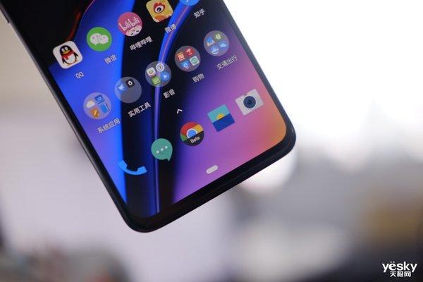 Android 10.0或将取消返回键