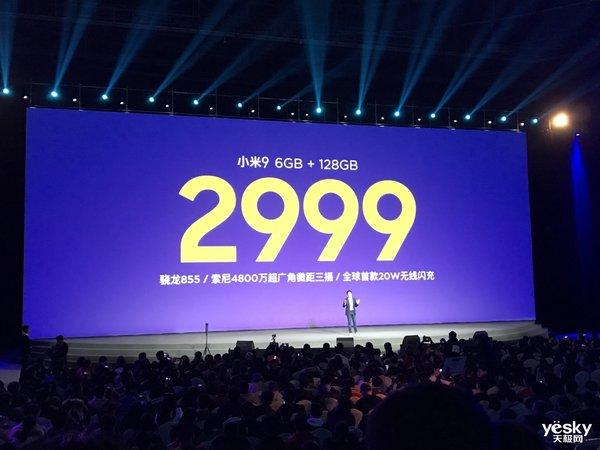 备受关注的小米9发布:骁龙855全球首发,2999元起