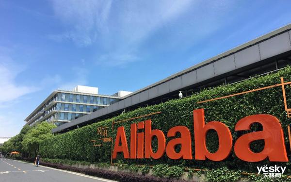 阿里CEO张勇:平台经济最大价值就是创造就业 阿里巴巴开放招聘