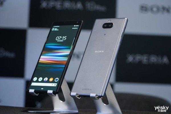 索尼全新21:9显示屏中端系列产品:Xperia 10 Plus