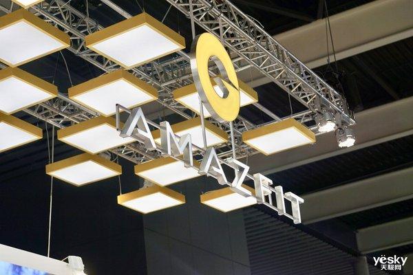 开启全球化新篇章 华米科技Amazfit首度亮相MWC