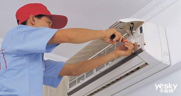 315家电选购指南 网购空调需要注意什么?