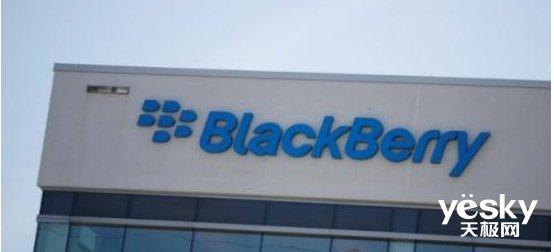 黑莓诉讼Twitter专利侵权 Twitter发言人不予置评