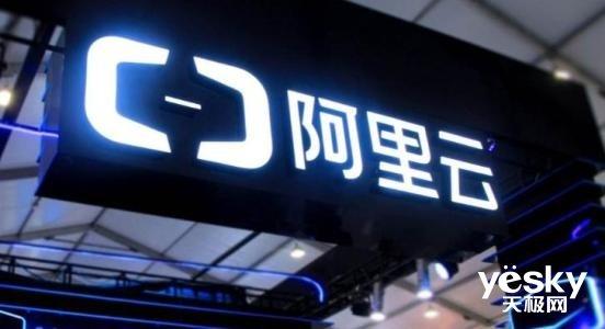 大公司晨读:阿里云回应故障;OPPO子品牌Realme疑似将杀回国内