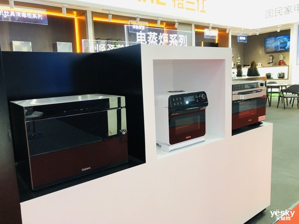 CISMEF2019:格兰仕展示微波炉烟机灶具产品