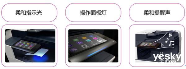 富士施乐旗舰新品:重新定义数字化时代智能办公标准