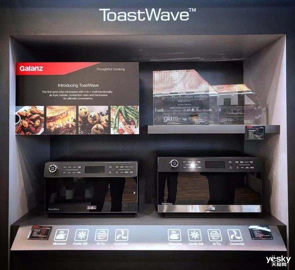 """引领复合型厨电科技新风向    格兰仕ToastWave一体机荣获""""全球创新奖"""""""