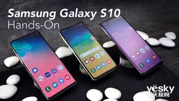 三星Galaxy S10屏幕获评级机构史上最高A+评级