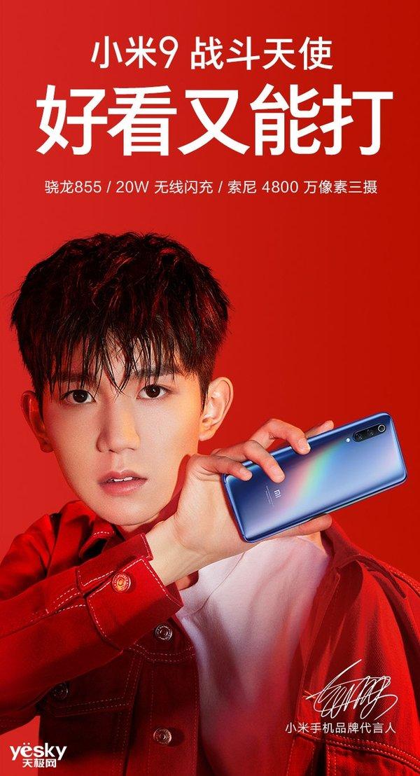 安兔兔2月Android手机性能榜单揭晓,小米9第一