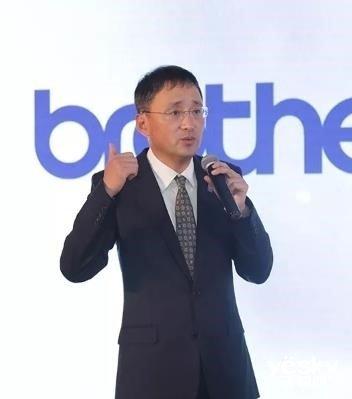 加速成长 2019兄弟(中国)战略合作伙伴高峰论坛