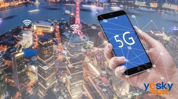 5G已来!5G牌照将很快发放 这些地方优先覆盖 有你的城市吗?