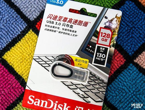 性价比首选 闪迪至尊高速酷循USB 3.0闪存盘评测