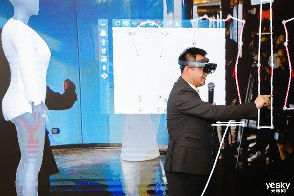 基于微软HoloLens 牧羊人发布AR服装设计软件