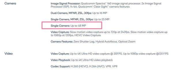 高通悄然更新CPU参数:骁龙660可支持4800万CMOS