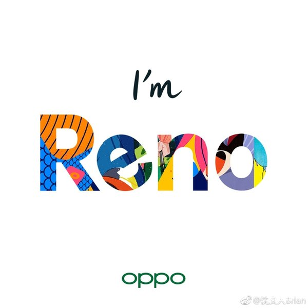 OPPO正式推出新系列Reno 或开启双旗舰时代