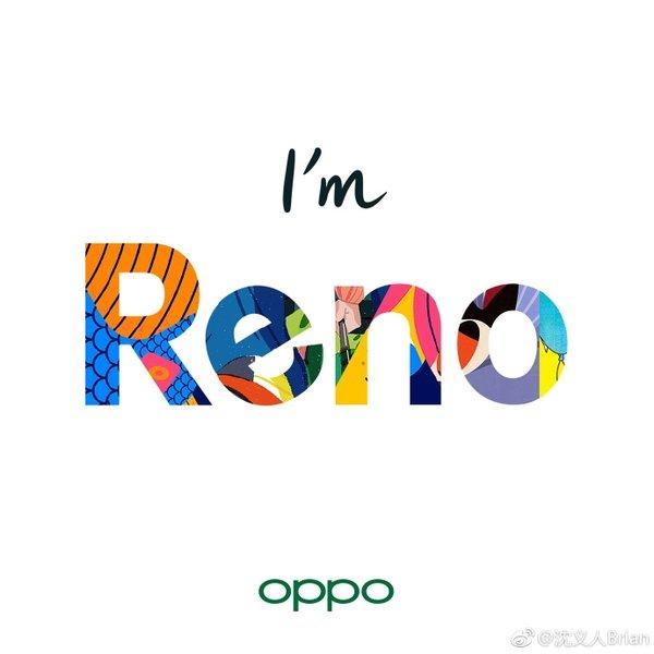 不是子品牌!OPPO新系列Reno官宣:4月10日发布、10X混合变焦
