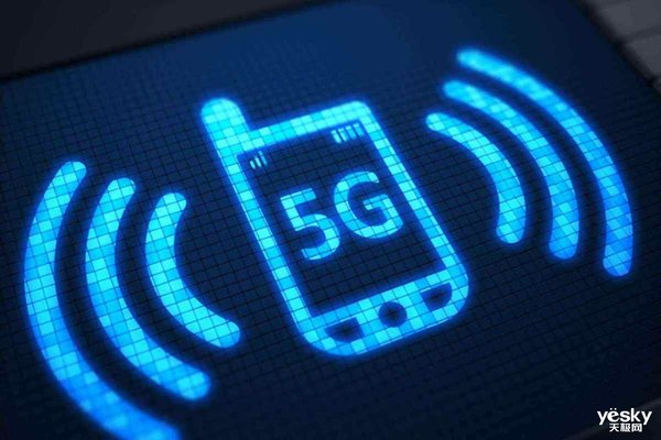 5G流量费不会高于4G 换手机不必换号
