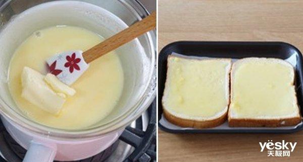 极客美食:甜美早餐―电烤箱版岩烧乳酪土司
