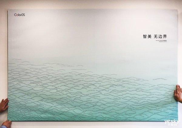 ColorOS 6见面会邀请函曝光 巨大画板有何内涵?