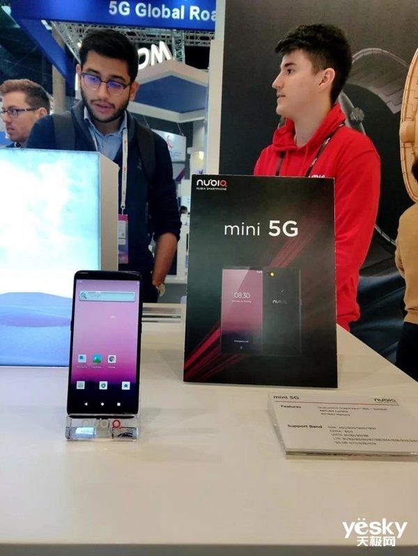 努比亚完成5G先手布局 柔性屏同步量产