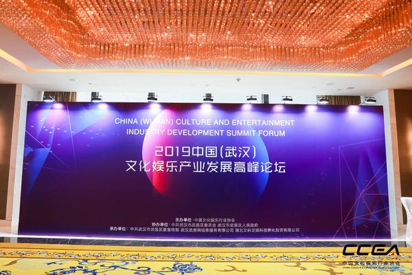 """""""中国游戏行业2018年度评选""""揭晓,益玩游戏荣获三项大奖"""