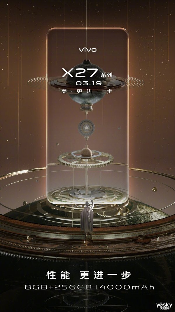 vivo X27确定4800万镜头、8GB+128GB内存、4000mAh电池