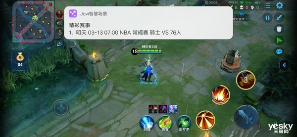 玩游戏撩AI 体验搭载骁龙855新晋旗舰手机iQOO
