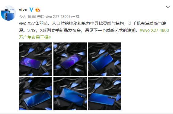 vivo X27雀羽蓝发布,真全面屏+孔雀翎羽纹理+摄像头纯平设计