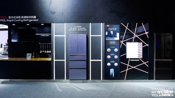 TCL X10冰箱洗衣机闪耀AWE 科技缔造艺术生活