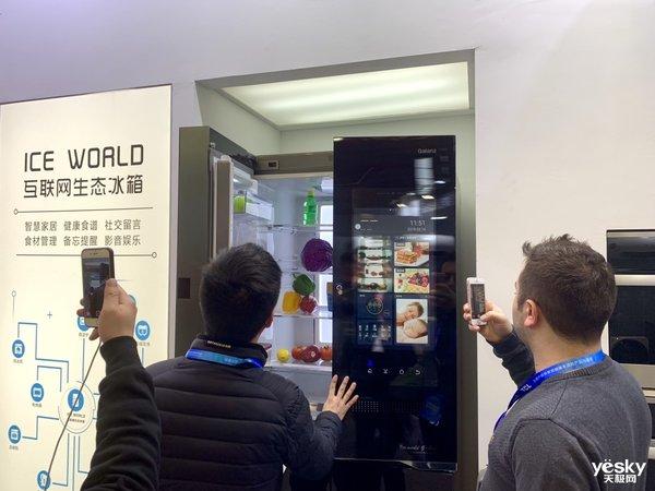 AWE直击国民家电    格兰仕发布ICEWORLD第三代互联网冰箱