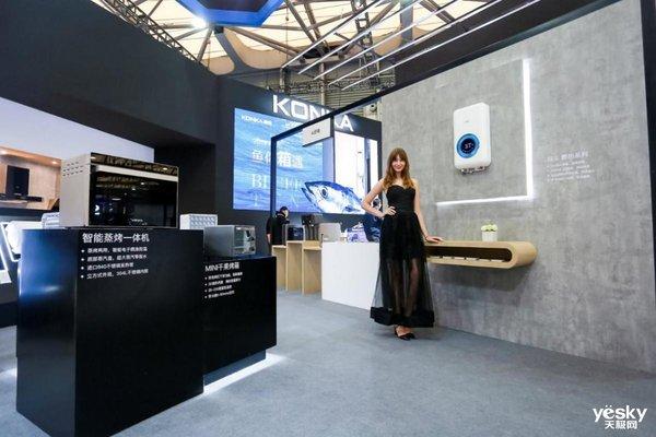 康佳携AI新品惊艳亮相AWE   用科技创新引领行业新时代