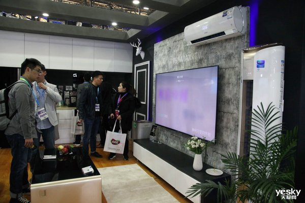 AWE2019:创维智能人居系统展示前沿AI生活