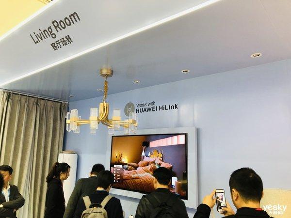 AWE2019:华为展示最新智能家居产品