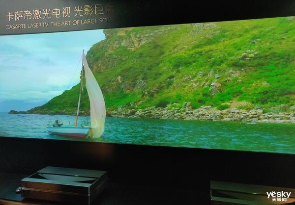 卡萨帝激光电视亮相AWE 2019 光影巨幕呈现不一样的视听盛宴