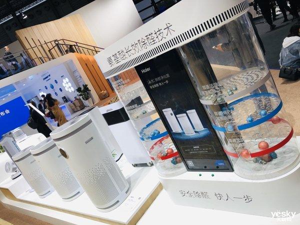 AWE2019:海尔氨基酸除醛空气净化器