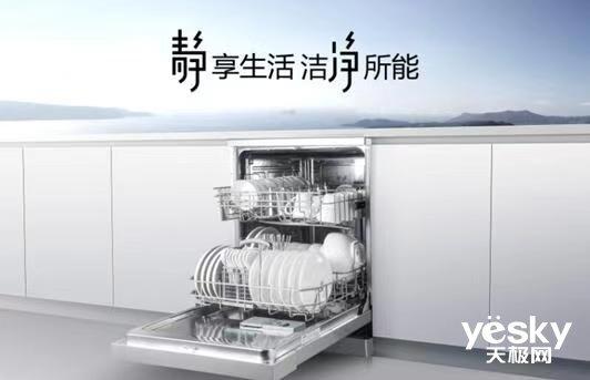 AWE亮出中式洗碗机创新 格兰仕瞄准新消费市场需求
