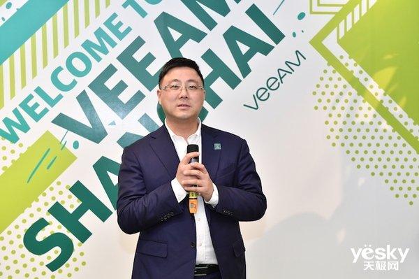 Veeam全新上海办事处正式成立