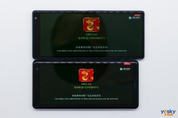 索尼Xperia 10 Plus深度体验:回归经典的设计