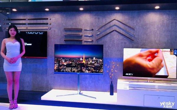 AWE2019:康佳展出全景AI电视、AI生活空间、新飞冰箱