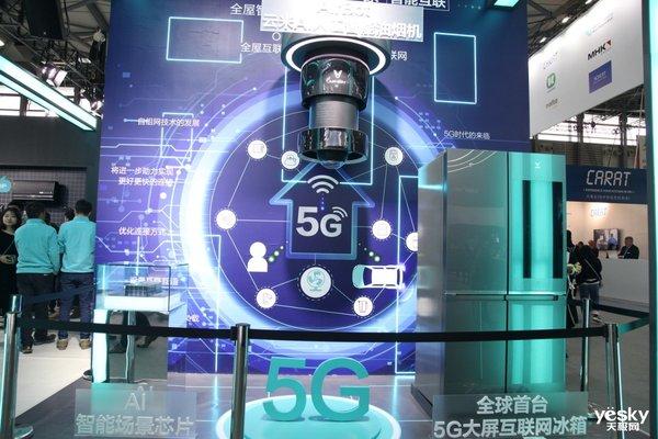 AWE2019:专访云米CEO陈小平,谈AI、芯片与交互