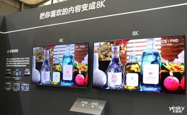 """大屏电视不再""""打码"""" 8K技术集中亮相AWE"""