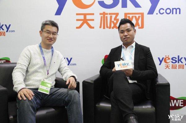 AWE2019专访创维厨电总经理何顺刚 誓做中国厨电大王